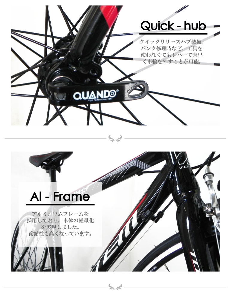 自転車ロードバイク TOTEM13b407