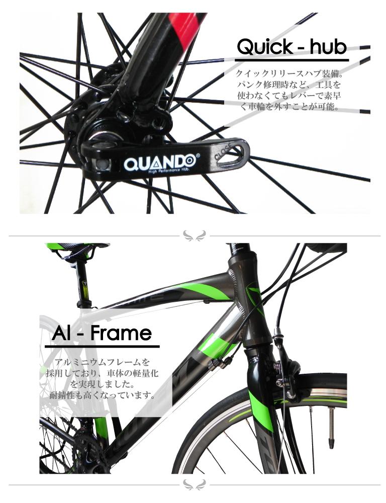 自転車ロードバイク TOTEM12b404